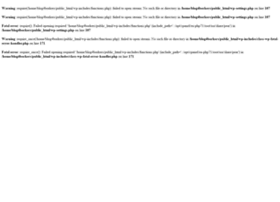 blog4brokers.com
