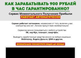 blogabiz.ru