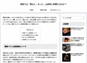 blogadilla.com