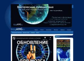 blogaing.ru