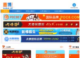 blogbizz.cn