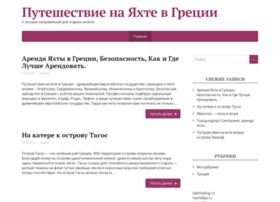 blogbook.ru