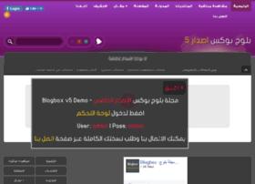 blogbox.hostquad.com