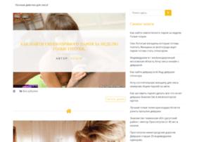 blogchange.info