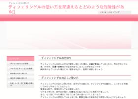 blogche9.com