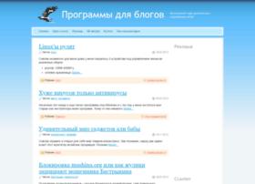blogclient.ru