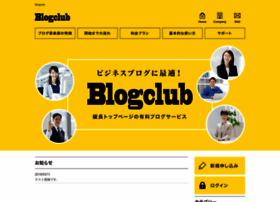 blogclub.jp