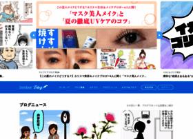 blogcms.jp