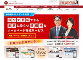 blogdehp.jp