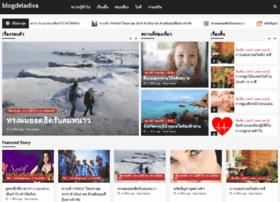 blogdeladiva.com