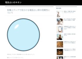 blogdelcine.com