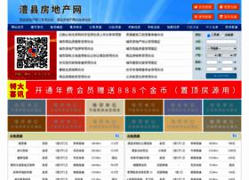 blogdozanquetta.com