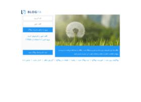 blogfa.ir