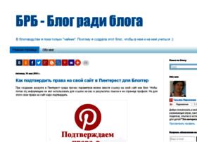 blogformyblog.blogspot.com