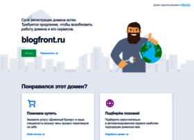 blogfront.ru
