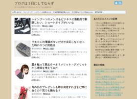 blogge.net