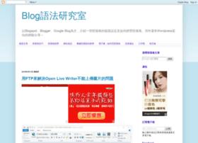 blogger-script-study.blogspot.tw