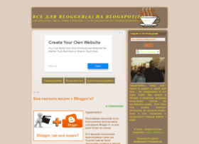 blogger4you.blogspot.com