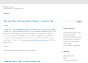 bloggerplus.ru