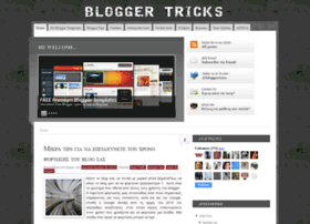 bloggertrics.blogspot.gr