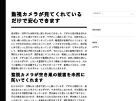 bloggeti.com