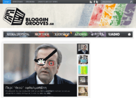 bloggingrooves.gr