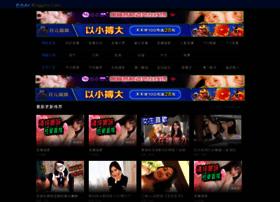 bloggito.com