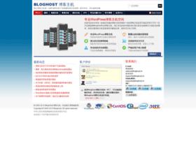 bloghost.cn
