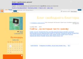 blogi.blog.ru