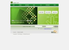 blogin.com