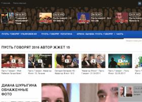 bloginvesto.ru