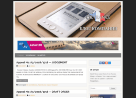 blogkozubpavla.ru