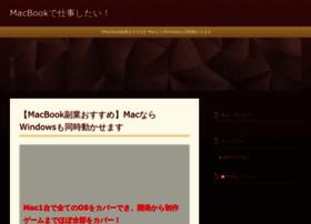 blogmarley.net