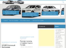 blogmashin.ru