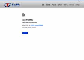 blognevesht.com
