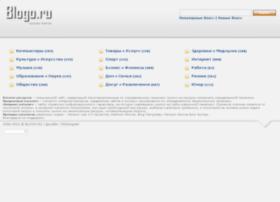 blogo.ru