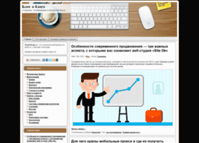 blogobloge.ru