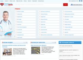blogoduma.ru