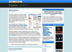 blogohelp.blogspot.com