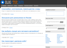 blogotop.info