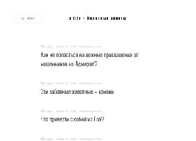 blogozapis.ru