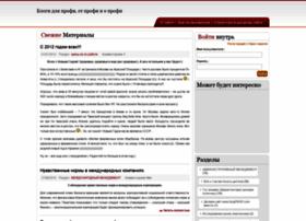 blogprofi.com