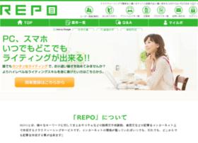 blogrepo.net