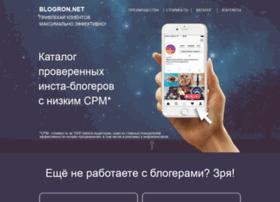 blogron.net