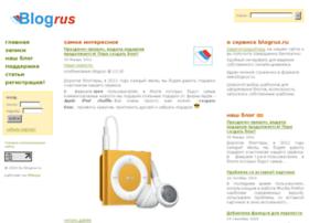 blogrus.ru