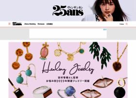 blogs.25ans.jp
