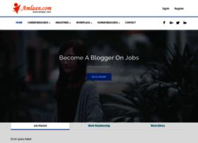 blogs.amlaan.com