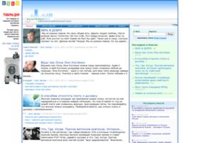 blogs.bashtanka.info