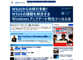 blogs.bizmakoto.jp