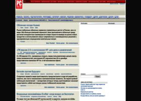 blogs.pcmag.ru